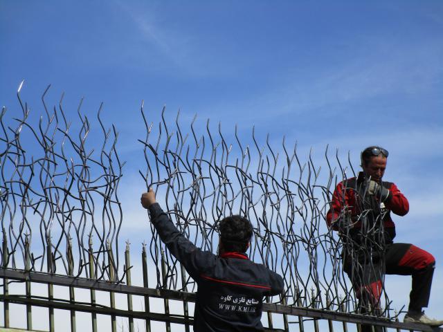 پروژه حفاظ روی دیوار